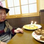 祝96歳おめでとう~♪