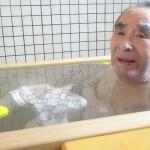 8ゆず風呂!最高!!