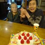 101歳おめでとう~