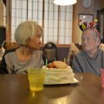 83歳お誕生日おめでとう私より10歳以上若いわね