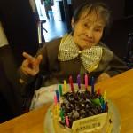 87歳の誕生日おめでとう!