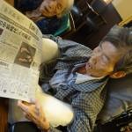 久しぶりに新聞を読みましょう
